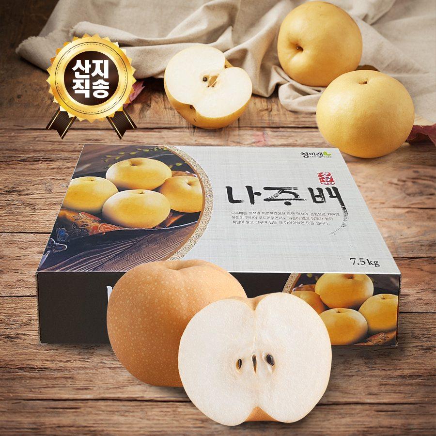 [산지직송/무료배송] 햇살품은 명품 나주배 7.5kg 7~8과