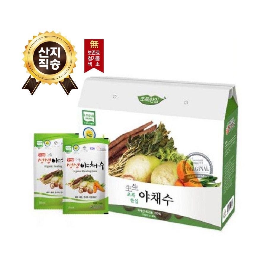 [산지직송 무료배송] 유기가공 생생 야채수 110ml 60포 (벌크포장)
