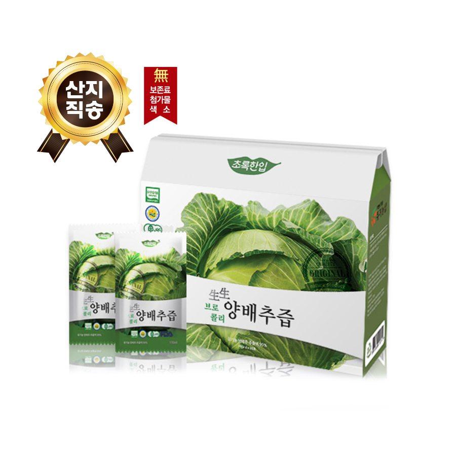 [산지직송 무료배송] 유기가공 유기농 브로콜리 양배추즙 110ml 30포 (벌크포장)