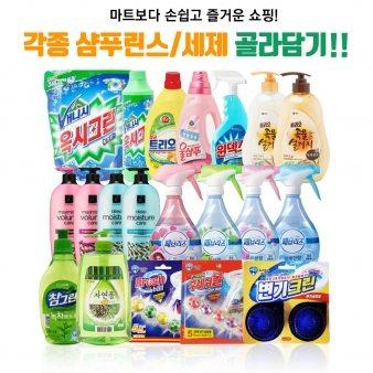 마트보다 손쉽고 즐거운 쇼핑!! 샴푸린스/세제 골라담기2